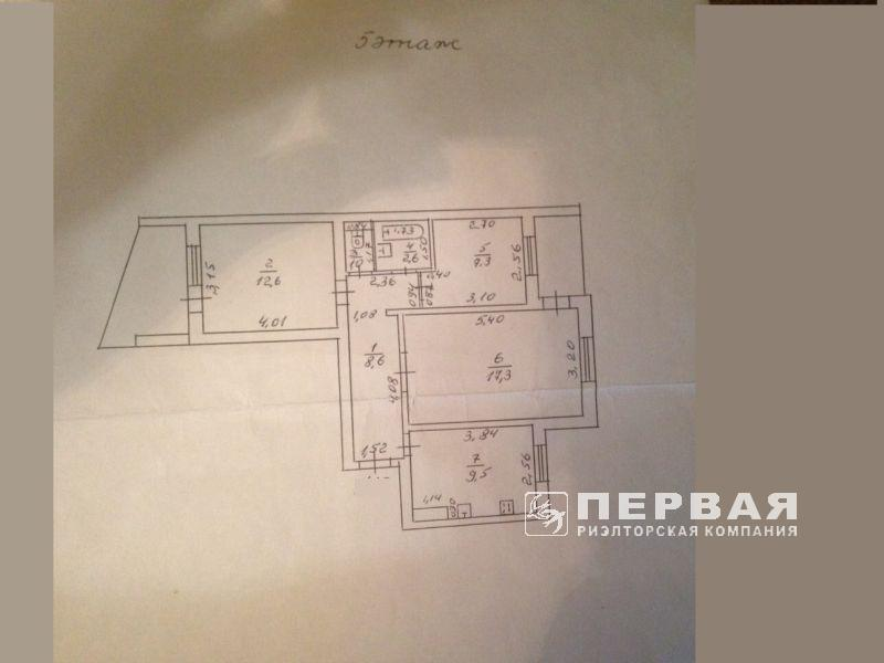 3-х кімнатна квартира вул. Мельницька / Балківська