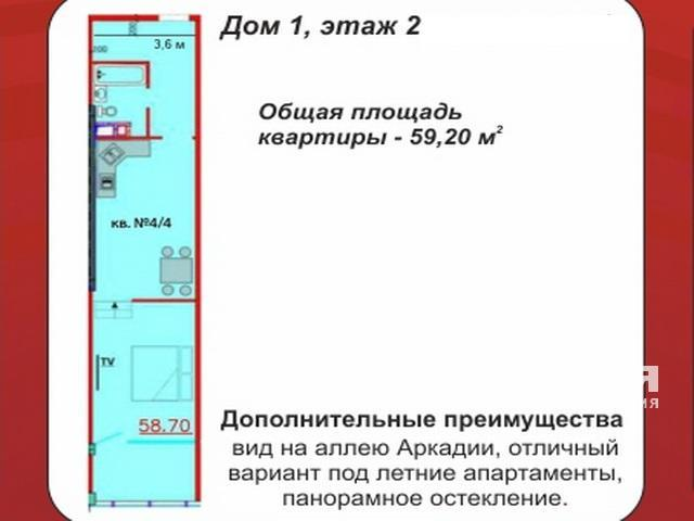 "New-build class ""premium"" ""Gagarin Plaza I"""