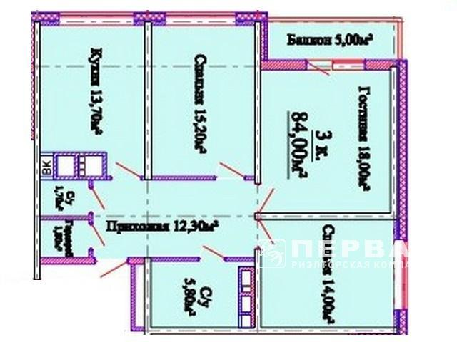 "3-х комнатные квартиры ЖК ""Омега"" на пл. Толбухина 135."