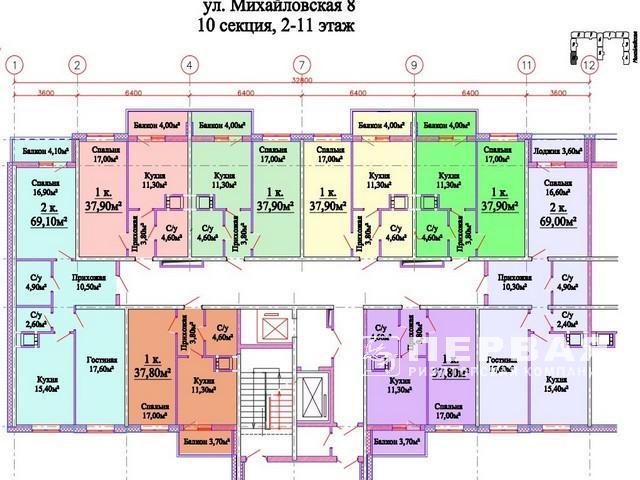 1-кімнатні квартири від 37 кв. м. у новому ЖК на вул. Михайлівська, 8.