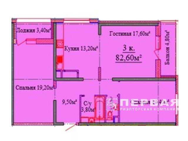3-room apartments from 80 sq.m RC Altair-3