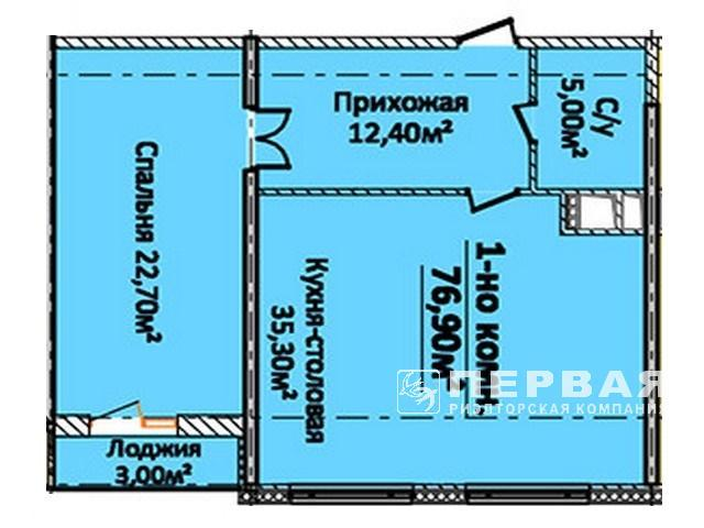 "Two-room apartments from 73.5 sq.m. up to 118 sq m. RC ""New Shore""  8 art. B. Fountain"