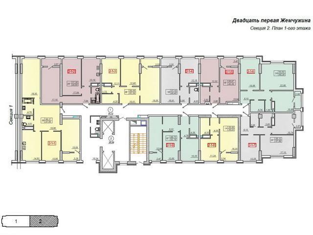 """Новий житловий комплекс """"Перлина"""" на Архітекторській"""