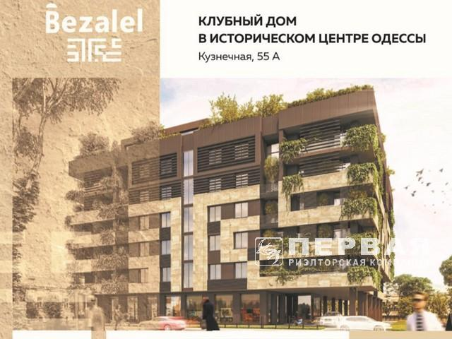 Two-room apartments with repairs in the Bezelel housing complex in the historical center of Odessa,