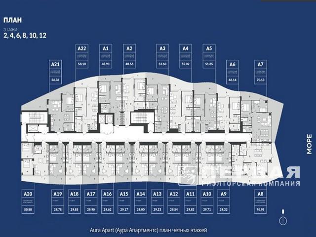 Жилой комплекс «AURA APART» 16 ст. Б. Фонтана