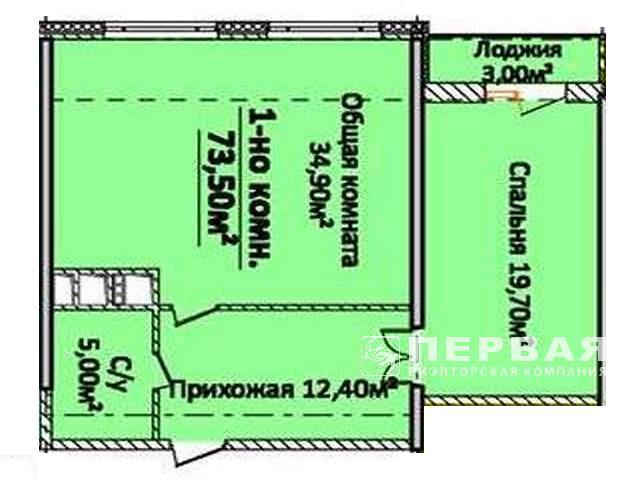 2-х комн. квартиры от 73,5 кв.м. ЖК «Новый берег»