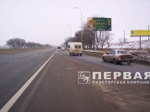 Kiev highway. 7,26 hectares for sale.