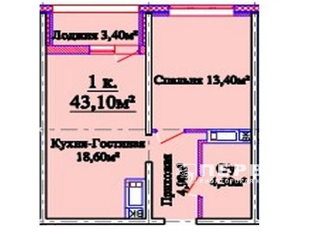 1-room apartments from 43 sq.m. in a new house on the street. Kostandi HORIZONT