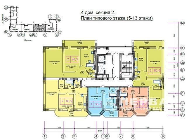 2-х комн. квартира 65,5 кв.м. в новом доме на ул. Костанди.