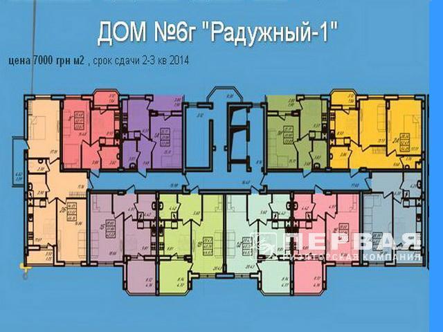Житловий комплекс «Райдужний» на пр. Маршала Жукова