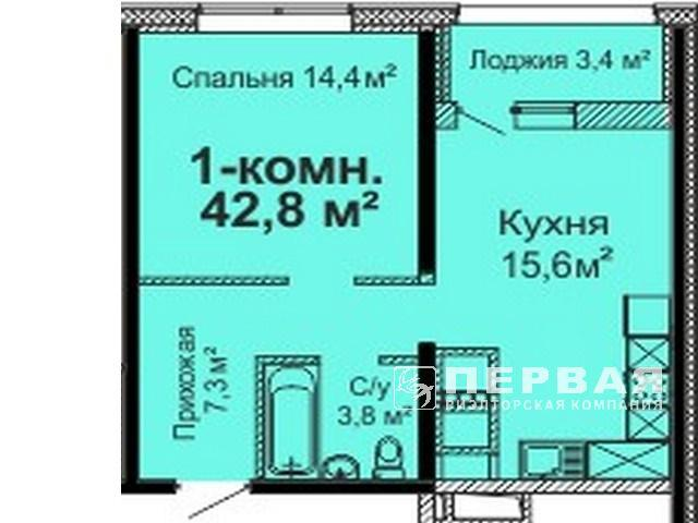 1-room apartment 42.8 sq.m. Residential Complex Sky City