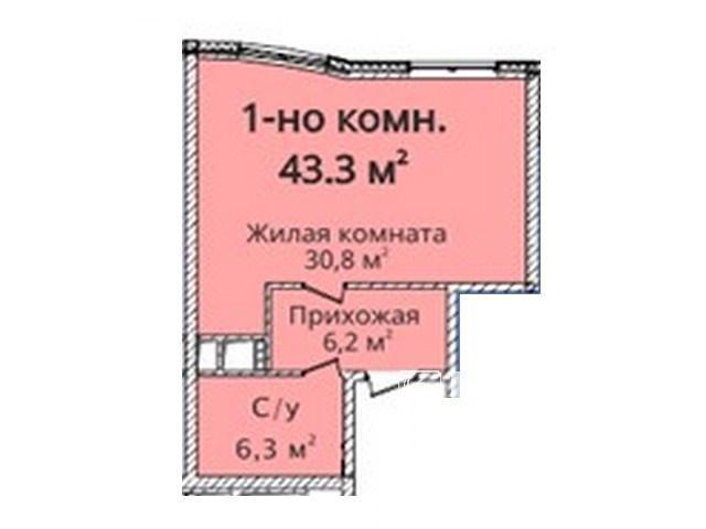 1-но комнатная квартира 43,3 кв.м. ЖК «Новый берег»