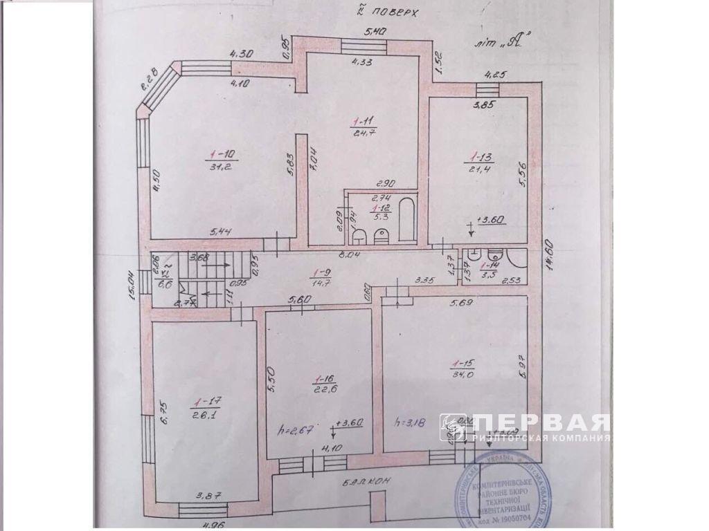 Два будинки 900 кв. м. 20 соток