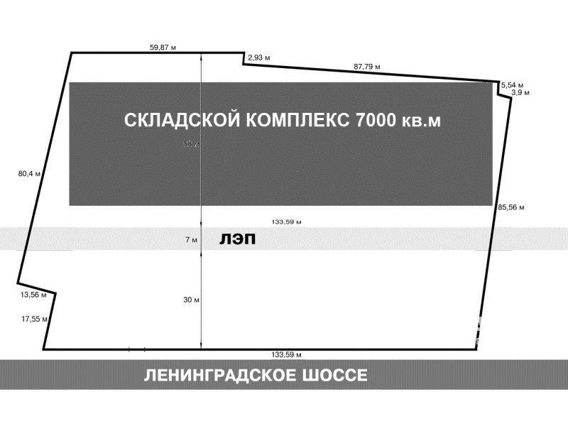 Производственно-складской комплекс. Киевское Шоссе