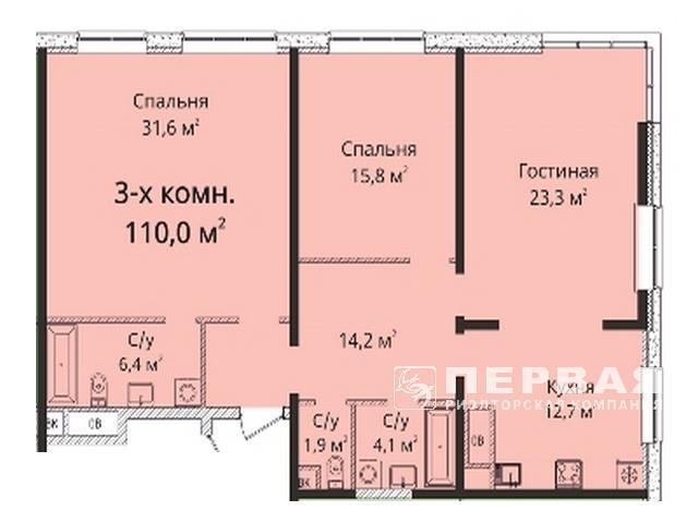 3-х комн. квартира с прямым видом на море ЖК SEA VIEW