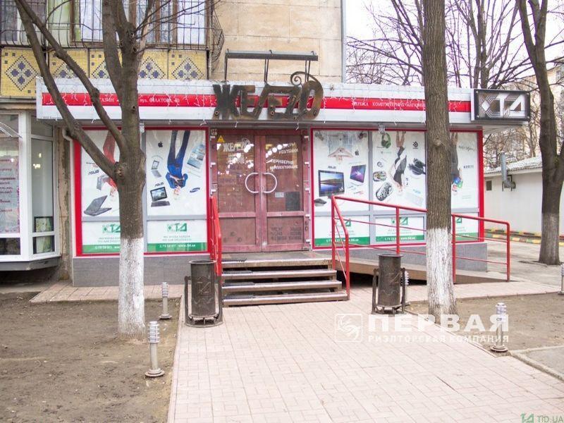 Готовый магазин 193,2 кв.м. Ул. Ак. Филатова*
