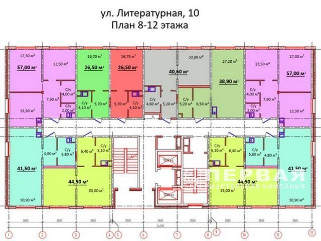 Апарт-комплекс «Литературный» ул. Литературная 12.