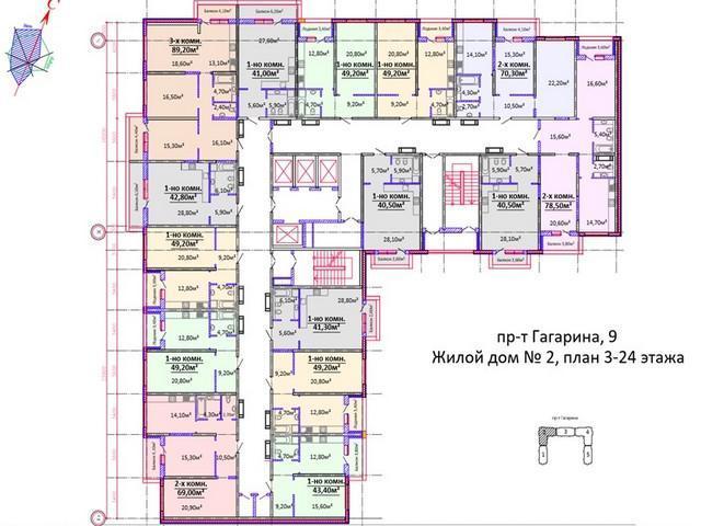 1-кімнатні квартири в новому ЖК на Французькому бульварі