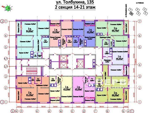 3-х комнатные квартиры ЖК «Омега» на пл. Толбухина 135.