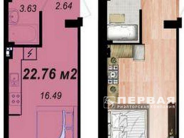 RC Marshall City. 1 smart apartment