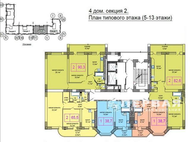 Квартири від будівельників в новому житловому комплексі «Вернісаж» в самому центрі Київського району, на вулиці Костанді.