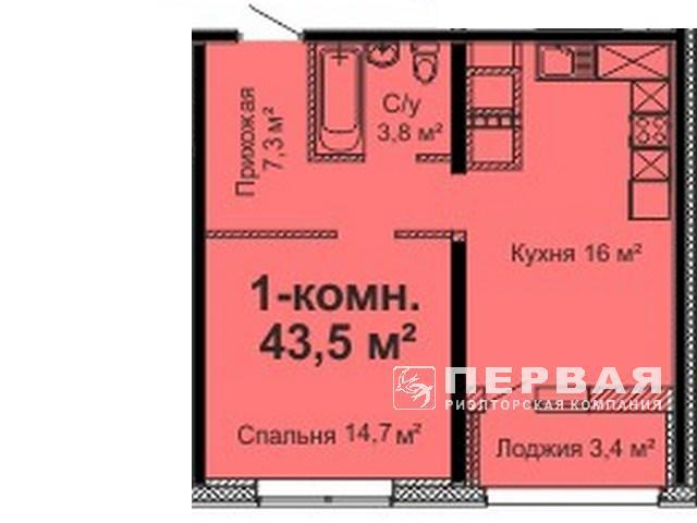 New Sky City complex, 1-room apartment 42 sq m. total area. Varnenska str. 27a