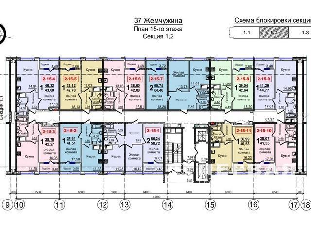 """Apartments from builders in the new building """"37 Pearl"""" Architect Street."""