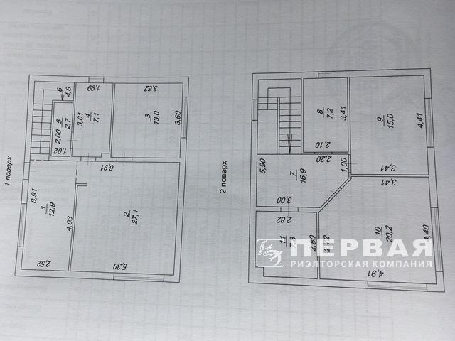 Червоный Хутор Дом 135 кв.м.