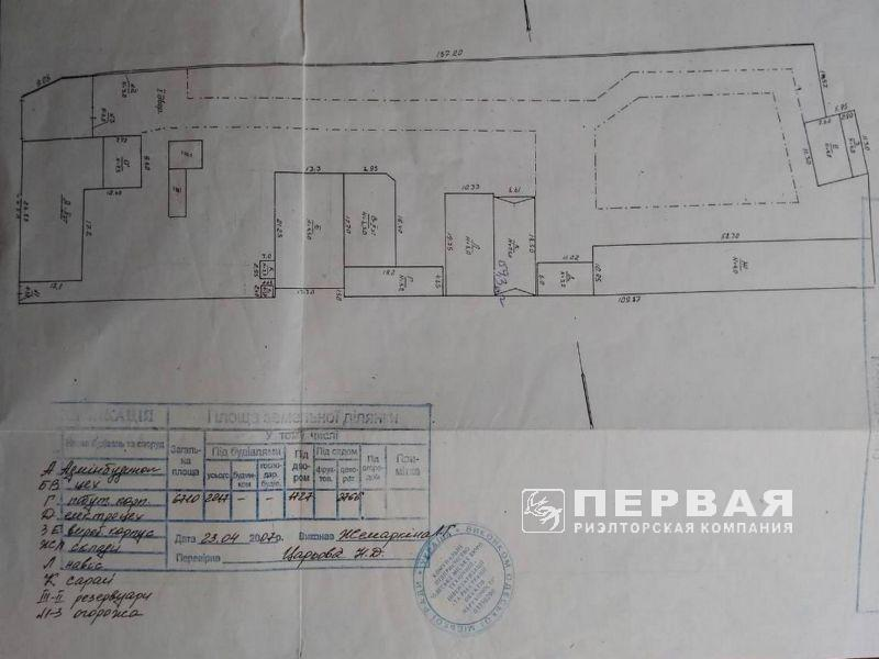 Production and warehouse base. 2255 sq.m