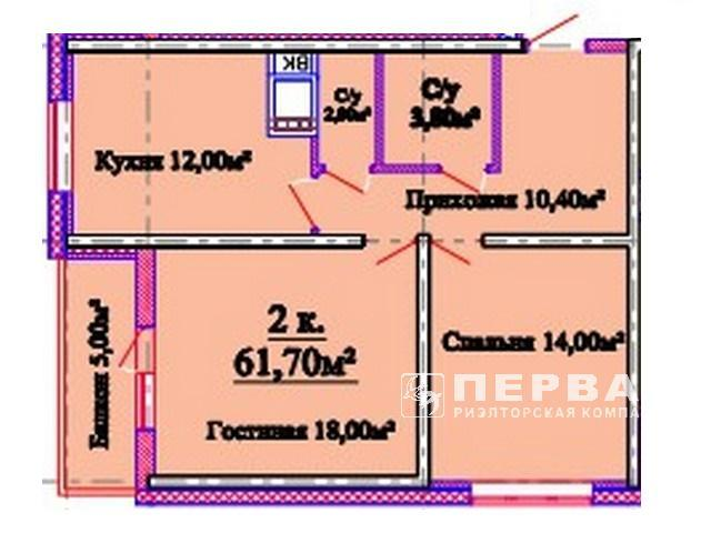 "2-х комн. квартиры от 60,7 кв.м в новом доме  ЖК ""Горизонт"""