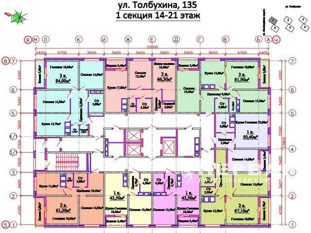 "3-х кімнатні квартири ЖК ""Омега"" на пл. Толбухіна 135."