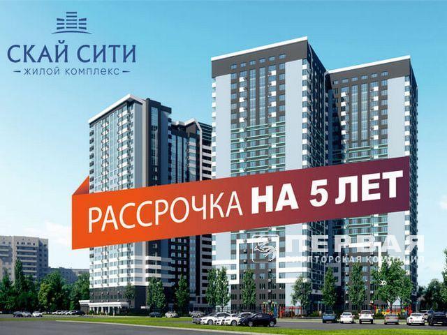 """Sky City"" on the street Varnenskay."