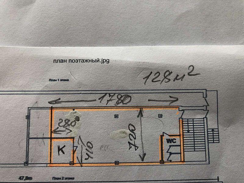 Аренда помещения 128 кв.м. Ул. Бугаевская