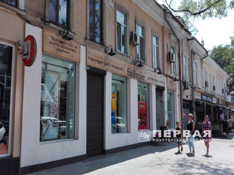 Аренда магазина на Преображенской /Греческой 110 кв.м.