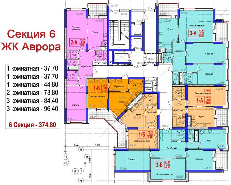 "1-room apartments in the new residential complex ""Avrora"""