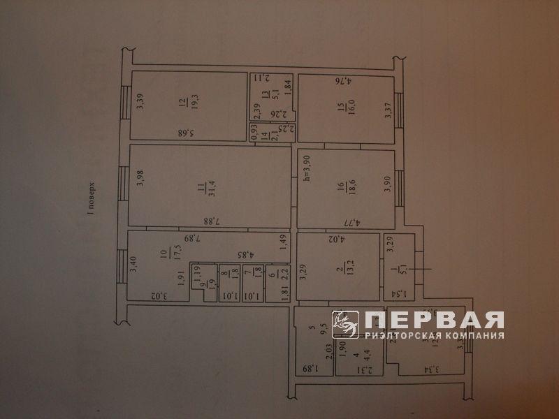 Аренда помещения 130кв.м  под магазин, салон на ул. Армейской