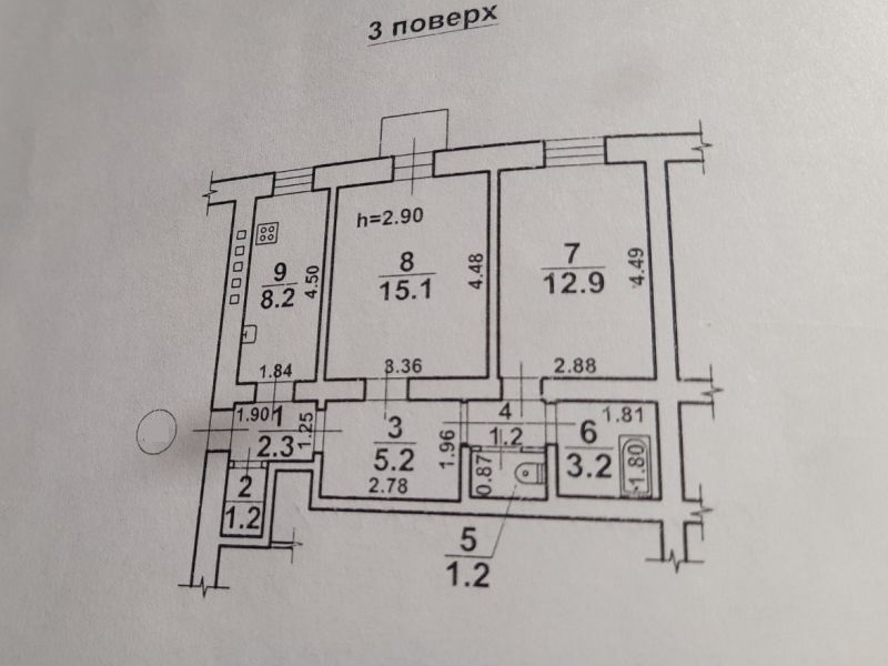2-room apartment in the Center