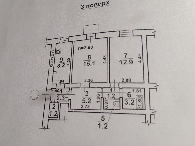 2-х кімн. квартира Центр