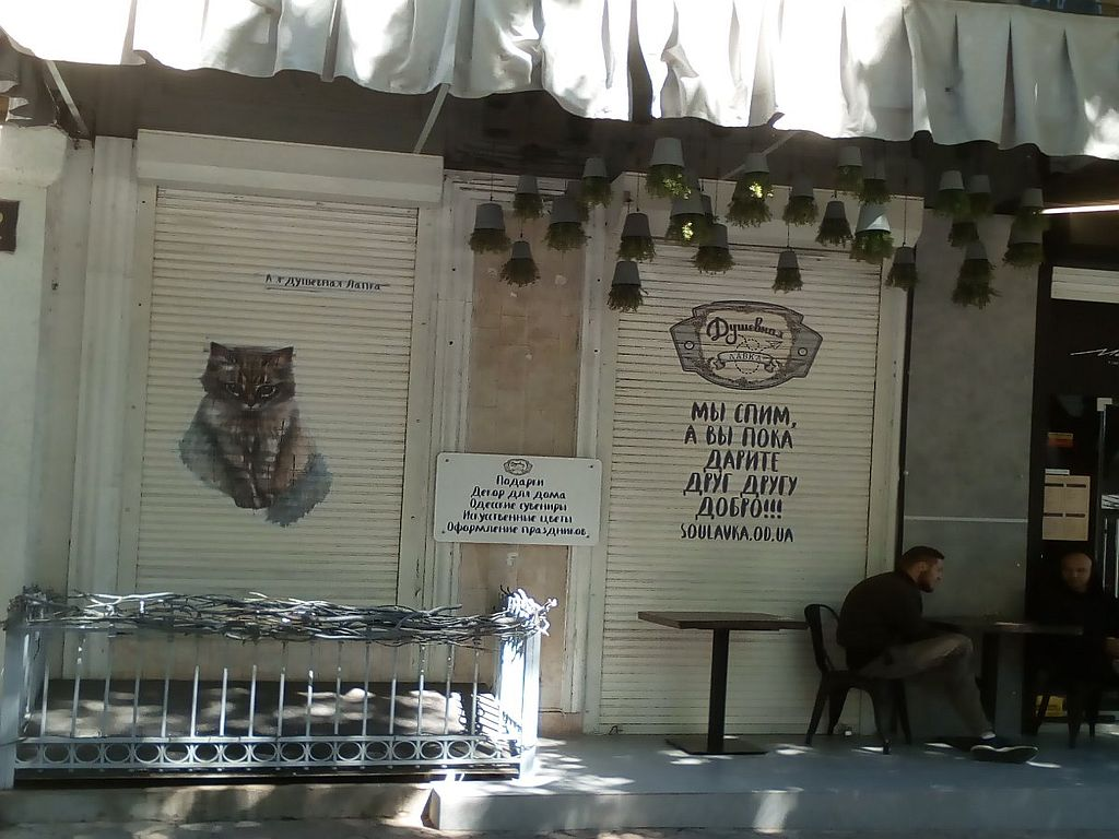Аренда готового магазина на Бунина/ Ришельевской