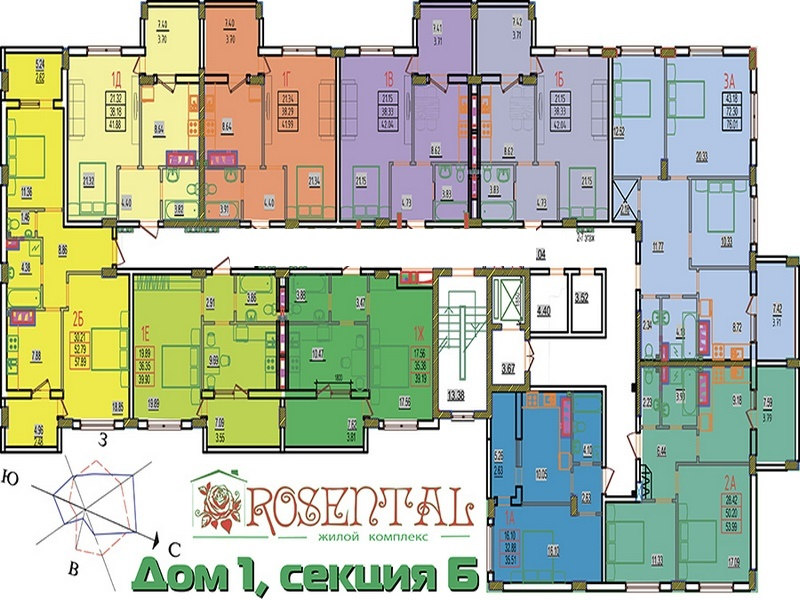 ROSENTHAL (ROSENTAL)-this comfortable 7-storey residential complex.