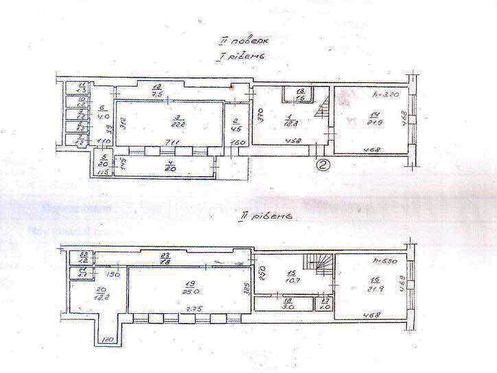 The current hostel. Ul.Rope / Arnaut