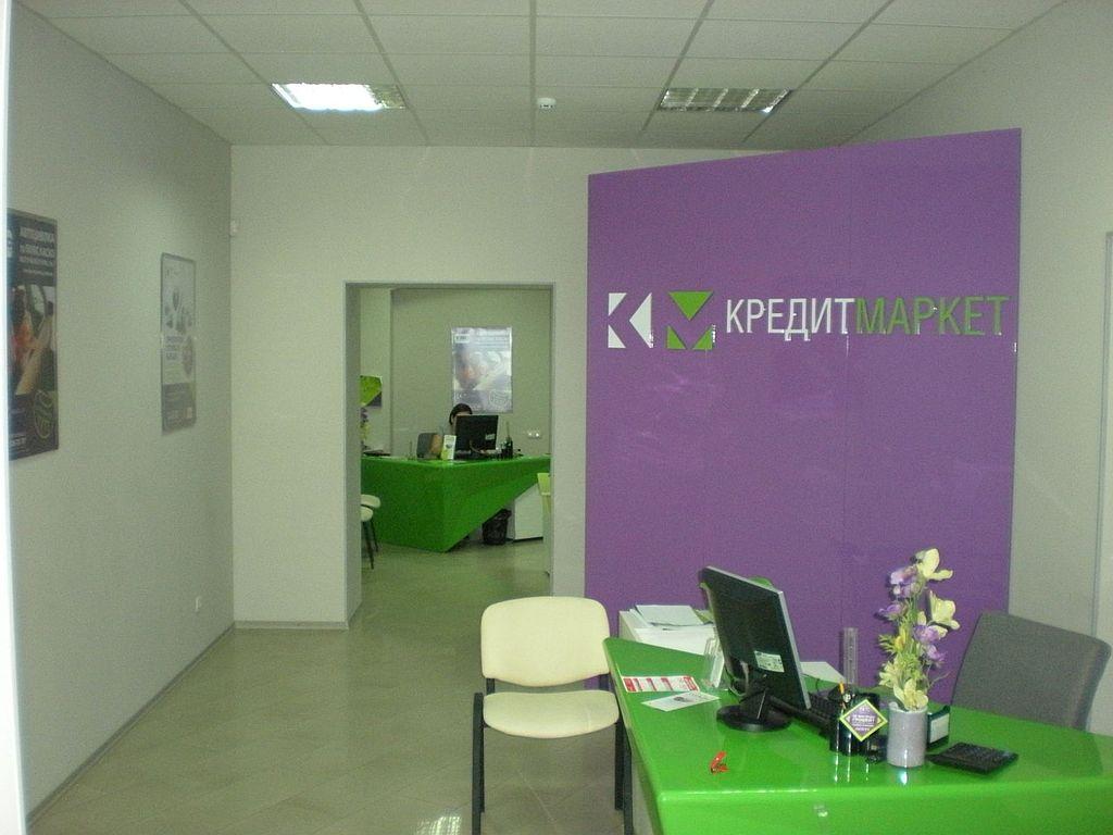Rent a room facade on M. arnautsky/Pushkin