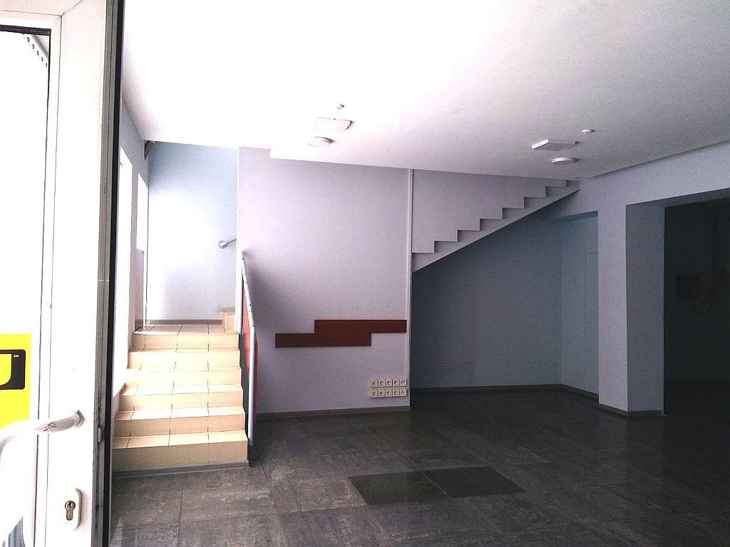 Помещения под магазин, офис в новом доме. 190 кв.м