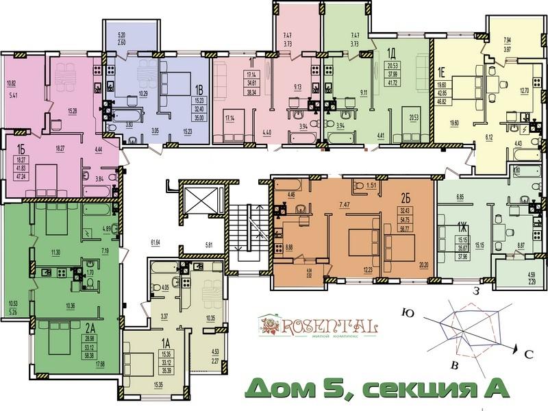 РОЗЕНТАЛЬ (ROSENTAL) 7-этажный жилой комплекс.