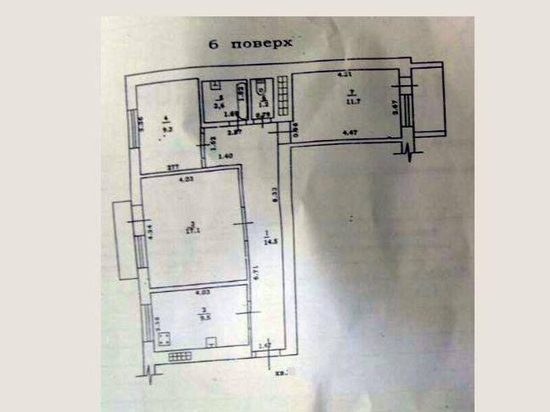 3-х комн. квартира ул.Святослава Рихтера/ Приват банк