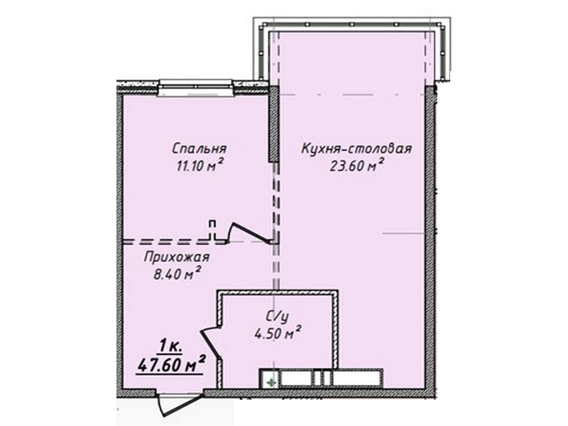 1-но комнатные квартиры 33-57 кв.м. в новом доме на ул. Канатная.