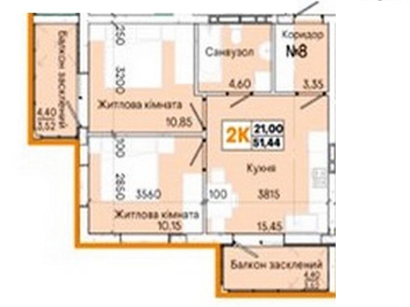 2-х комнатные квартиры в новом доме на Слободке