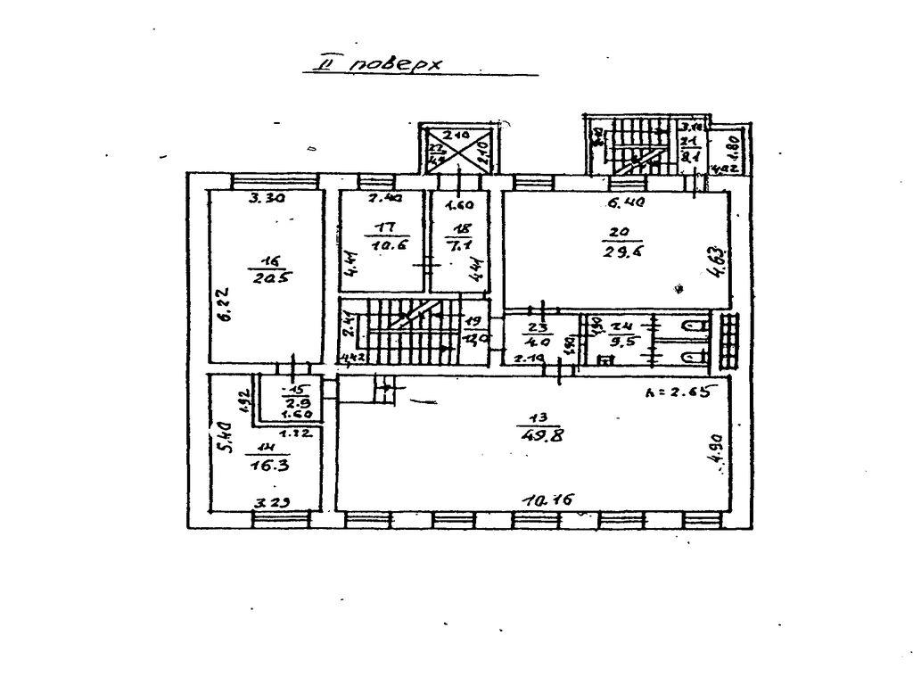 Аренда здания в центре города площадью 900 кв.м