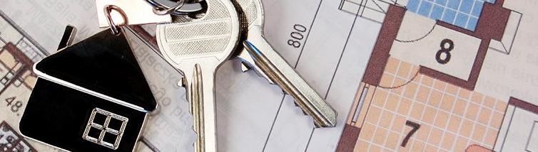 Як правильно купити  квартиру?