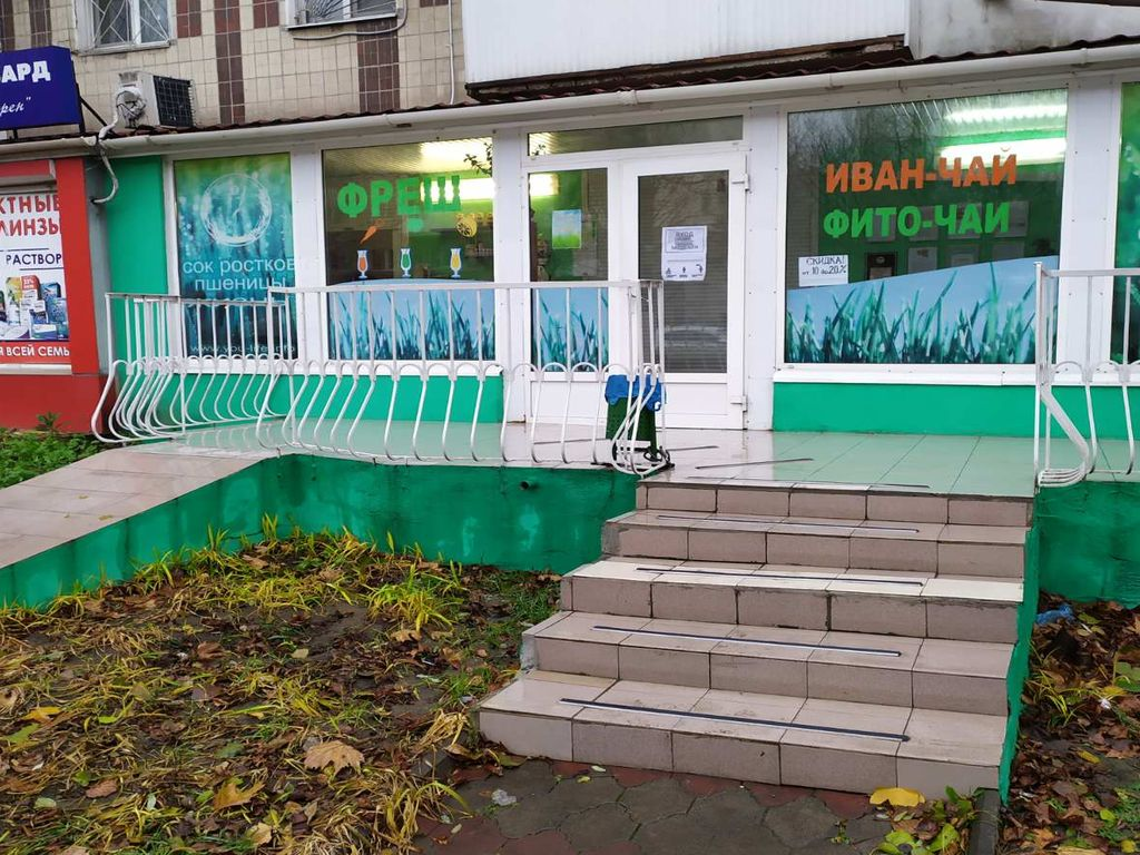 Аренда помещения на ул. Космонавтов, 56 кв.м